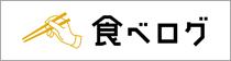食べログ トラットリア カンティーニ - 小川町(イタリアン)